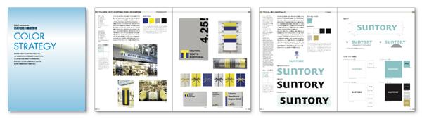 色彩戦略・本文・フォーマット・DTP・ブックデザイン
