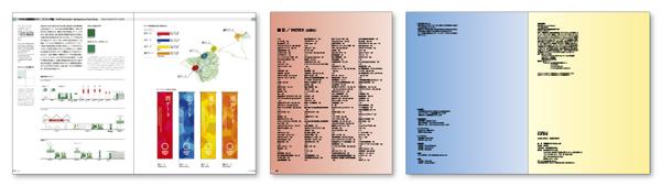 色彩戦略・カラー・本文デザイン・DTP・ブックデザイン