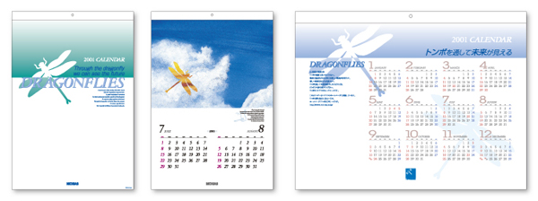 ビジュアル・カレンダー・デザイン
