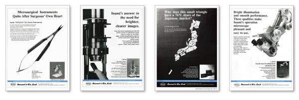 医療・業界誌・広告デザイン