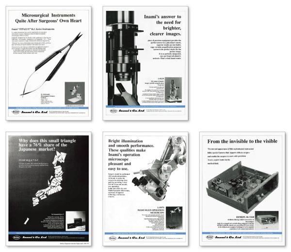 眼科・医療機器・業界誌・広告・デザイン