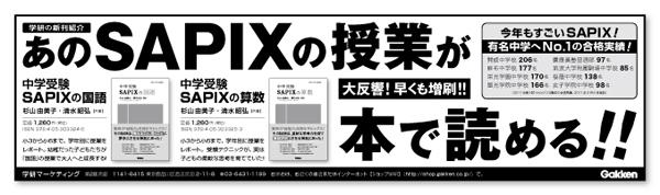 本・新聞広告・デザイン