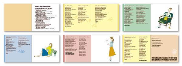 CDブックレットのデザイン