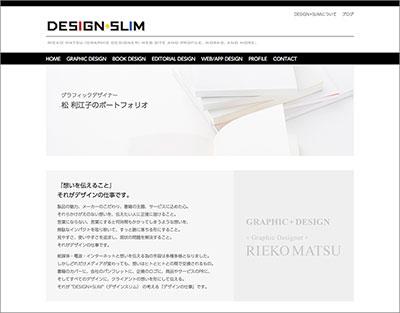 デザイン事務所『DESIGN+SLIM』・Webデザイン ・トップページ