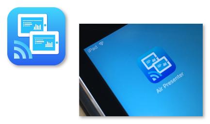 iPad用アプリ『Air Presenter』・アイコンデザイン