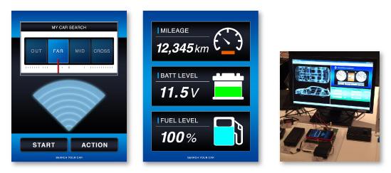 『Automotive Smartphone Solution』アプリデザイン2