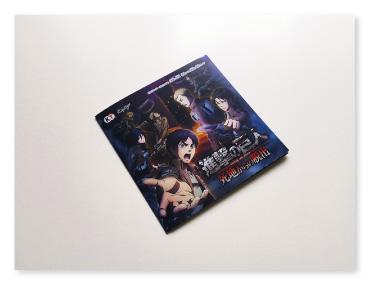 ゲーム・ニンテンドー3DS『進撃の巨人 死地からの脱出』解説書デザイン