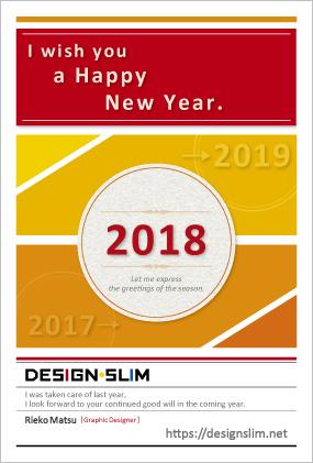 DESIGN+SLIM 2018年 年賀状